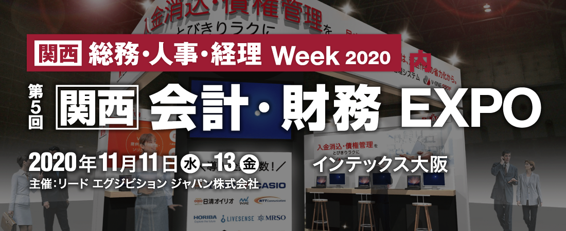 202011EXPO_mailHeader.png